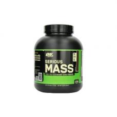Serious Mass 6 Lbs (2.72KG)