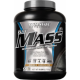 Dymatize Elite Mass Gainer 6lbs (2,72kg)