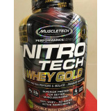 Nitro-Tech 100% Whey Gold 5.53lbs( 2,51kg)
