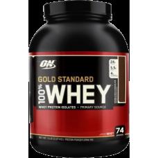 100% Whey Protein Gold 5lbs+ Quà